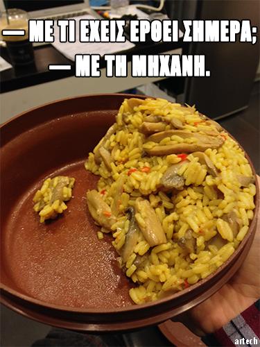 moto_food