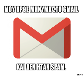 gmail_no_spam