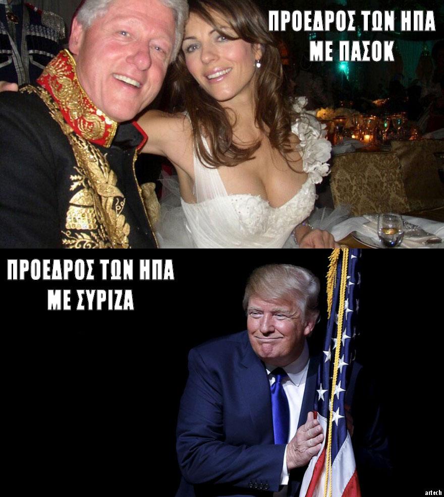 usa-president-pasok
